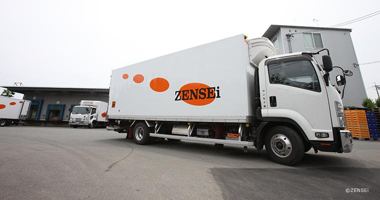 ゼンセイの主な事業は食品輸送